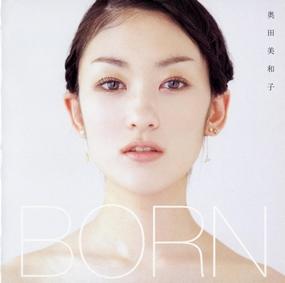 Born - Opening - Born