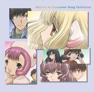 Katakoto no Koi (duet ver.) - Final Song - Katakoto no Koi (duet ver.)
