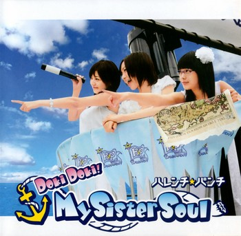 Doki! Doki! My Sister Soul - Opening Song - Doki! Doki! My Sister Soul