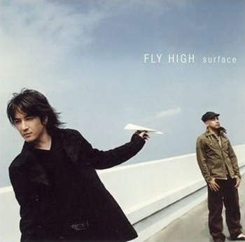 FLY HIGH -TV Edit- - Opening Song (TV Size) - FLY HIGH -TV Edit-
