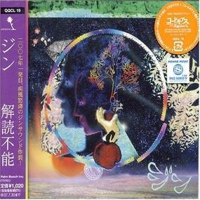 Kaidoku Funou - 2nd Opening Song - Kaidoku Funou