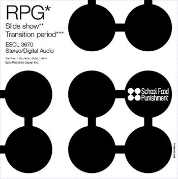 RPG - Ending Song - RPG