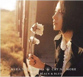 CRY NO MORE - 2nd Ending Song - CRY NO MORE