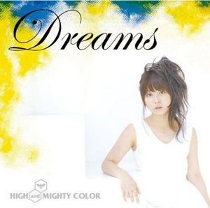 Dreams - 2nd Ending Song - Dreams