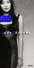 Blue Velvet - 3rd Ending Song - Blue Velvet