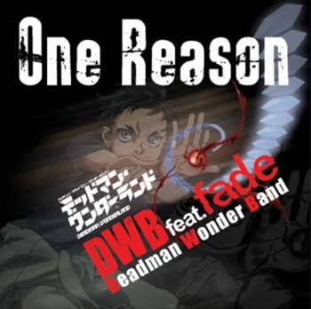 One Reason - Opening Song - One Reason