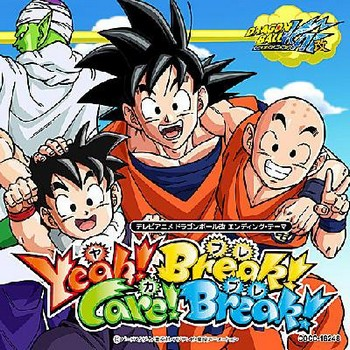 Yeah! Break! Care! Break! - Ending Song - Yeah! Break! Care! Break!