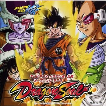Dragon Soul - Opening Song - Dragon Soul