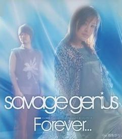 Forever - Opening Song - Forever