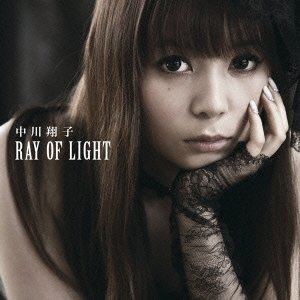 Ray of Light - 5th Ending Song (TV Size) - Ray of Light