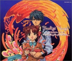 Itooshii Hito no Tame ni - Opening Song - Itooshii Hito no Tame ni