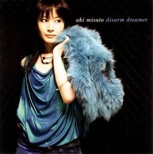 disarm dreamer - Opening Song - disarm dreamer