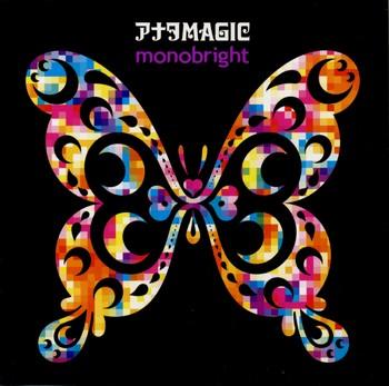 Anata Magic - 6th Opening Song - Anata Magic