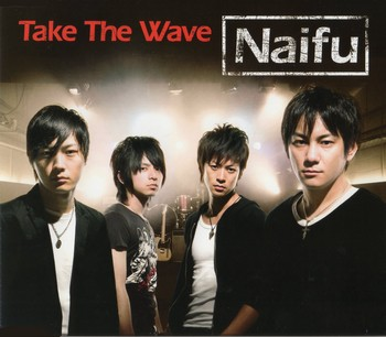 Take The Wave - Opening Song - Take The Wave