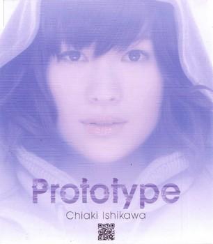 Prototype - 1st Ending Song - Prototype