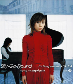 Silly-Go-Round - Opening Song - Silly-Go-Round