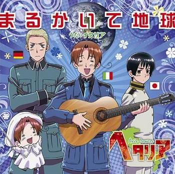 Marukaite Chikyuu - Ending Song - Marukaite Chikyuu