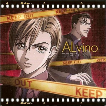 Kokoro Film - Opening Song - Kokoro Film