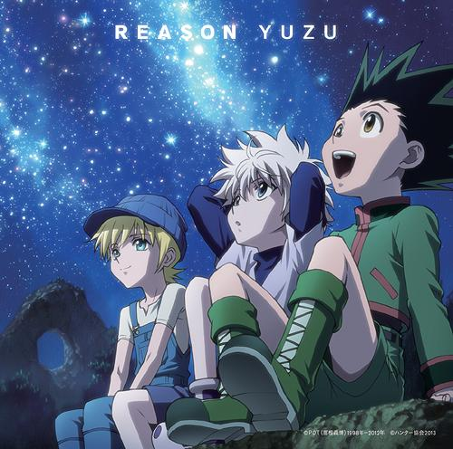 Reason - 3rd Ending Song - Reason