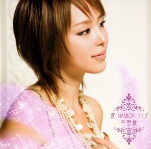 Namida Namida Namida - Ending Song - Namida Namida Namida