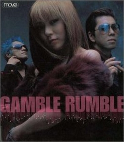 Gamble Rumble - Opening Song - Gamble Rumble