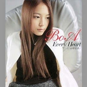 Every Heart - Minna no Kimochi - 4th Ending Song - Every Heart - Minna no Kimochi