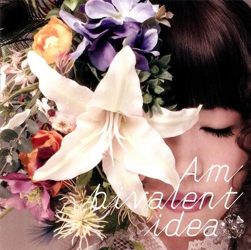 Ambivalentidea - Ending Song - Ambivalentidea