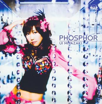 PHOSPHOR - Opening Song - PHOSPHOR
