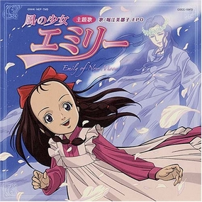 Kaze no Shoujo - Opening theme - Kaze no Shoujo