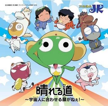 Hareru Michi ~ Uchuujin (Omeera) Awaseru Kao ga nee!~ - 4th Opening theme  - Hareru Michi ~ Uchuujin (Omeera) Awaseru Kao ga nee!~