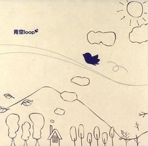 Aozora loop - Opening Song - Aozora loop