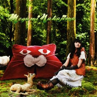 Jellyfish no Kokuhaku - Ending Song (TV Size) - Jellyfish no Kokuhaku