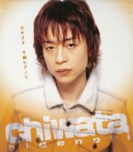 Kasabuta - 1st Opening theme - Kasabuta