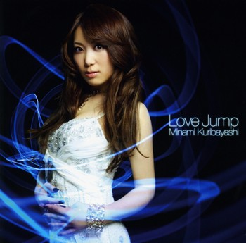 Love Jump - Opening Song - Love Jump