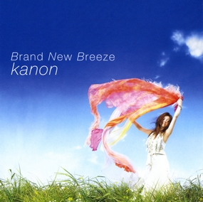 Brand New Breeze - Opening Song (TV Size) - Brand New Breeze