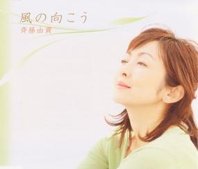 Ma Maman (Watashi no Okaa-san) - Ma Maman