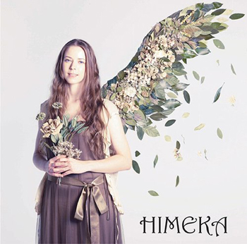 Hatenaki Michi - 1st Ending Song - Hatenaki Michi