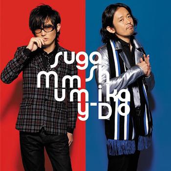 Hajimari no Hi - 1st Opening Song (TV Size) - Hajimari no Hi