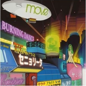 BURNING DANCE - 3rd Ending Song - BURNING DANCE