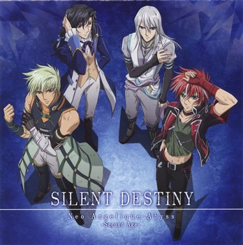 SILENT DESTINY - Opening Song - SILENT DESTINY