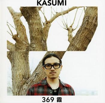 Kasumi - Opening Song - Kasumi