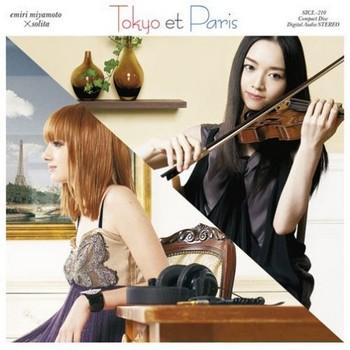 Tokyo et Paris - Ending Song - Tokyo et Paris