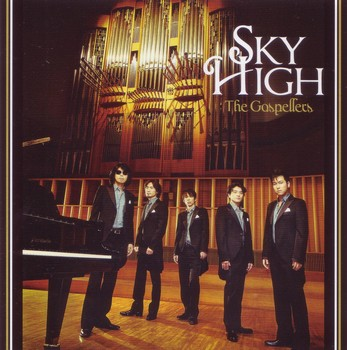 Sky High - Opening Song - Sky High