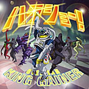 King Gainer Over! - opening theme - King Gainer Over!