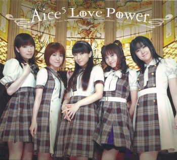 Love Power - Opening Song - Love Power