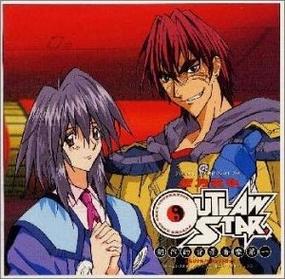 Hiru no Tsuki - 1st ending - Hiru no Tsuki
