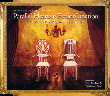 Parallel Hearts - Opening Song - Parallel Hearts