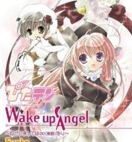 Wake Up Angel ~Negaimashite ha Mugen Nari~ - Opening theme - Wake Up Angel