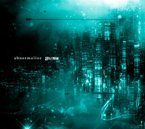 abnormalize (TV edit) - 1st Opening Song (TV Size) - abnormalize (TV edit)