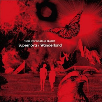 Wanderland - Opening Song - Wanderland